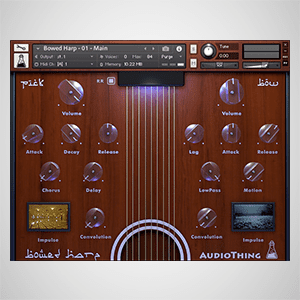 Bowed Harp, eBow AutoHarp for Kontakt