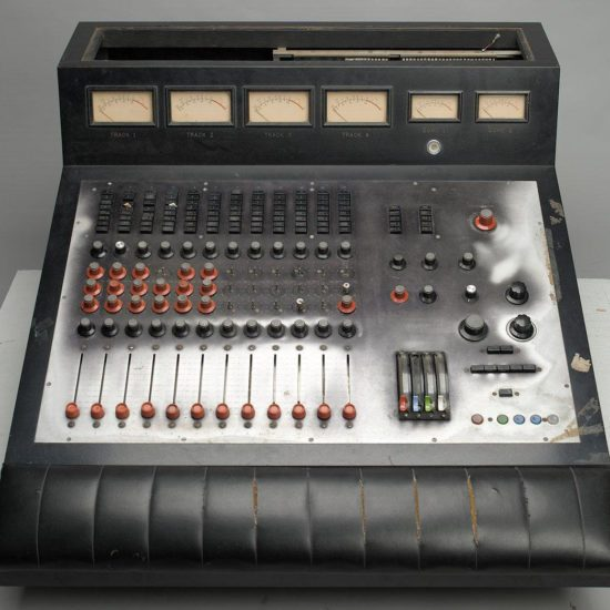 King Tubby Console
